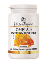 Omega 3 Doctor Nature рибено масло 1000, 90 капсули